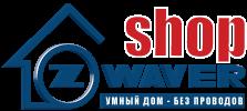 Z-Wave Shop | Магазин Z-Wave